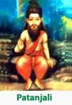 History of Agarthiya Maharishi   Shri Agasthiyar Mahashiva Nadi